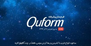 preview-1-quform-cover